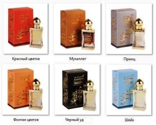 Новые масляные духи Аль Харамейн